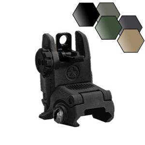 MBUS® Sight – Rear_color